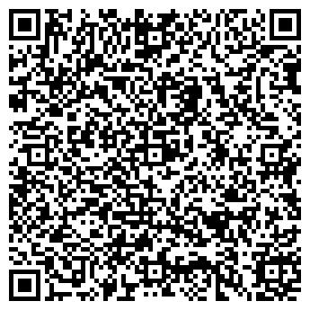 QR-код с контактной информацией организации Пейнтбольный клуб CONTRA