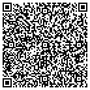 QR-код с контактной информацией организации Алнакад, ООО