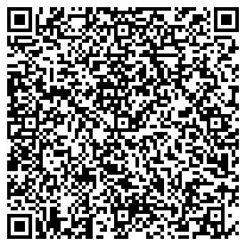 QR-код с контактной информацией организации Сталкер (Stalker), ООО