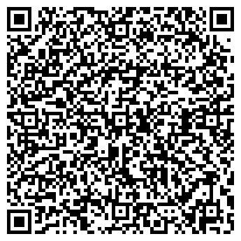QR-код с контактной информацией организации Стадиум, СЗАО