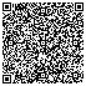 QR-код с контактной информацией организации Артем, ОДО