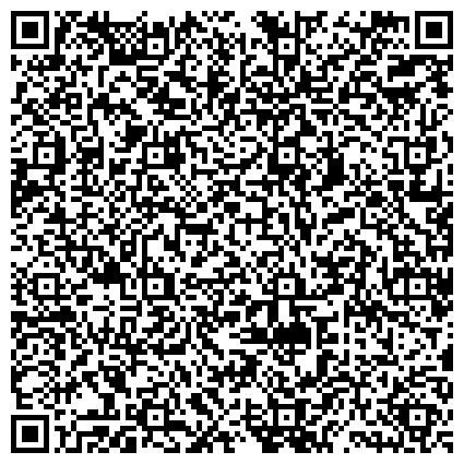 QR-код с контактной информацией организации Республиканский горнолыжный центр Силичи, РУП