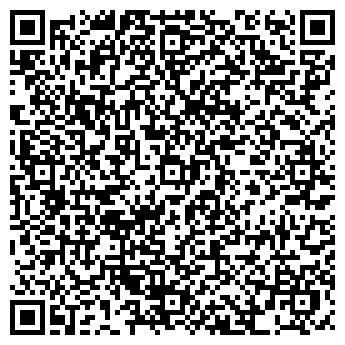 QR-код с контактной информацией организации Салкомм-спорт, ООО