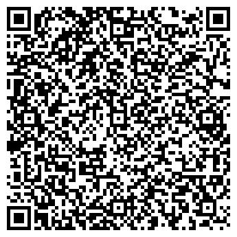 QR-код с контактной информацией организации Бэст Эйр,ЧП