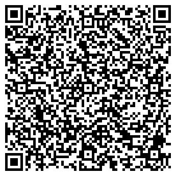 QR-код с контактной информацией организации Транс-Буд, ООО