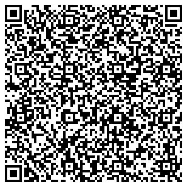 QR-код с контактной информацией организации ЦЕНТР СТАНДАРТИЗАЦИИ И ПОДТВЕРЖДЕНИЯ СООТВЕТСТВИЯ
