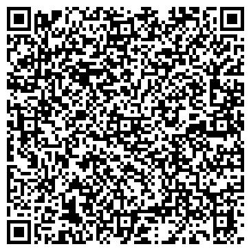 QR-код с контактной информацией организации Драйв, центр здоровья
