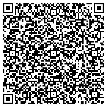 QR-код с контактной информацией организации Оникс Фитнес-клуб, ООО