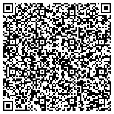 QR-код с контактной информацией организации Роял Де Люкс Отель (Royal De Luxe Hotel), ООО