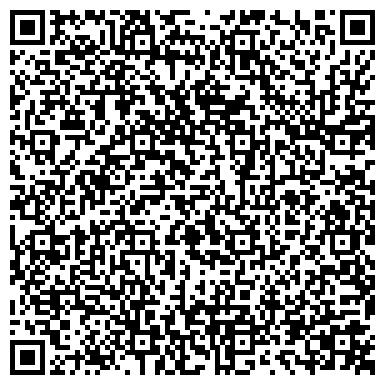 QR-код с контактной информацией организации Байконур Картинг центр, ЧП
