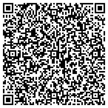 QR-код с контактной информацией организации Клуб Полигон 16, ООО