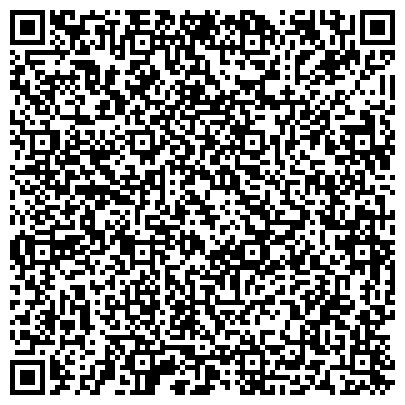 QR-код с контактной информацией организации Бизнес комплекс Место под солнцем, ЧП