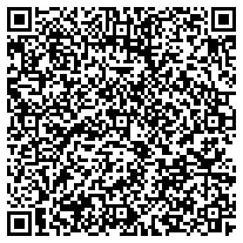 QR-код с контактной информацией организации Аврора, ЧП