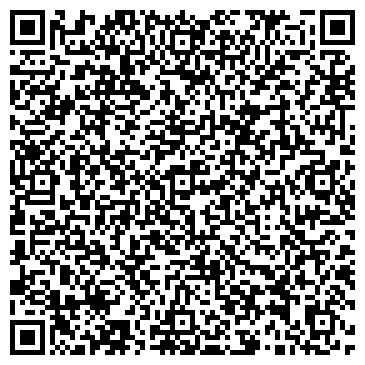 QR-код с контактной информацией организации Аквапарк Терминал, ООО