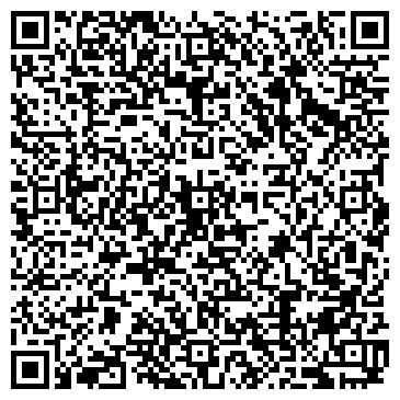QR-код с контактной информацией организации Фитнес-клуб Апельсин, ЧП