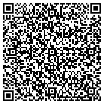 QR-код с контактной информацией организации МИРА компани, ООО