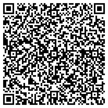 QR-код с контактной информацией организации Гетера, ЧП
