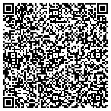 QR-код с контактной информацией организации Фламинго Фитнес-студия, ООО