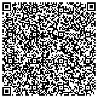 QR-код с контактной информацией организации Лайм-фитнес ФОК, Физкультурно-оздоровительный Комплекс