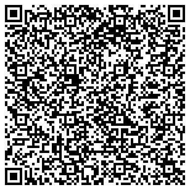 QR-код с контактной информацией организации КРИСТАЛЛ клуб здоровья и красоты, ЧП