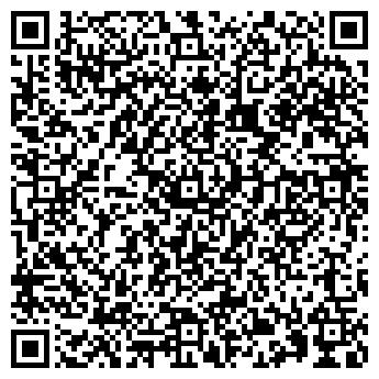 QR-код с контактной информацией организации Спортклуб Колизей, ЧП