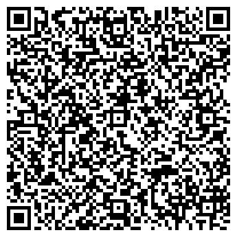 QR-код с контактной информацией организации Здоровье, ООО