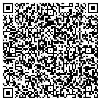 QR-код с контактной информацией организации Магия, ООО