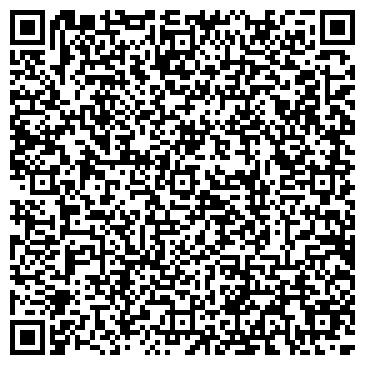 QR-код с контактной информацией организации Школа капоэйры Лелека Капоэйра