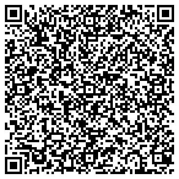 QR-код с контактной информацией организации Лейф Велнес клуб, ООО