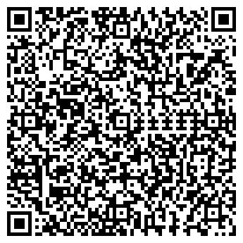 QR-код с контактной информацией организации Рамазан, СПД