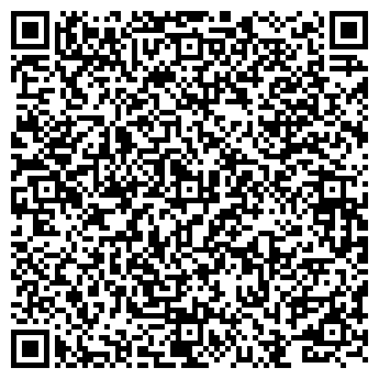 QR-код с контактной информацией организации Биг-Дэнс, ООО (Bigdance)