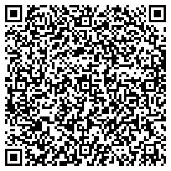 QR-код с контактной информацией организации Меридиан, ЧП