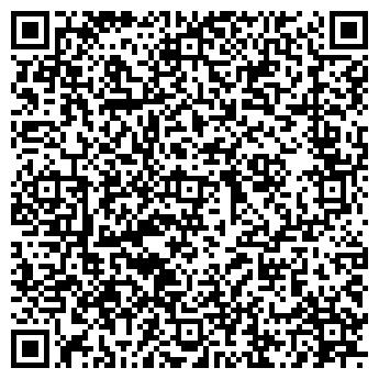 QR-код с контактной информацией организации Антей-теннисные корты, ЧП