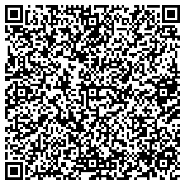 QR-код с контактной информацией организации Муравейник, ООО