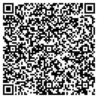 QR-код с контактной информацией организации Сауна,ЧП