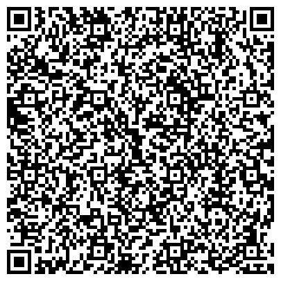 QR-код с контактной информацией организации Комплекс отдыха и развлечений клуб Централ ( CenTraL), ЧП