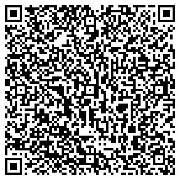 QR-код с контактной информацией организации Каскад комплекс, ООО