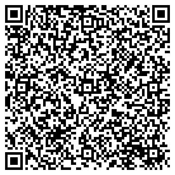 QR-код с контактной информацией организации Хандожко, СПД