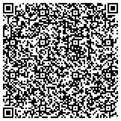 QR-код с контактной информацией организации Гостиница Tsunami, SPA-Hotel