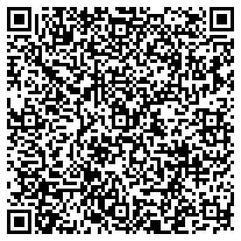 QR-код с контактной информацией организации Корти на подоли, ЧП