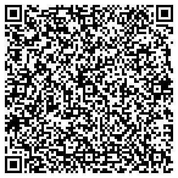 QR-код с контактной информацией организации Бильярд-Маг, ЧП