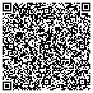 QR-код с контактной информацией организации Пейнтбольный клуб Фалькон, ЧП