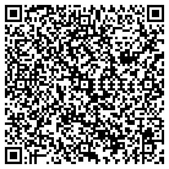 QR-код с контактной информацией организации АренА, ЧП