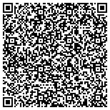 QR-код с контактной информацией организации пейнтбольный клуб Диабло, ЧП