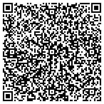 QR-код с контактной информацией организации Отаман ПК, Компания