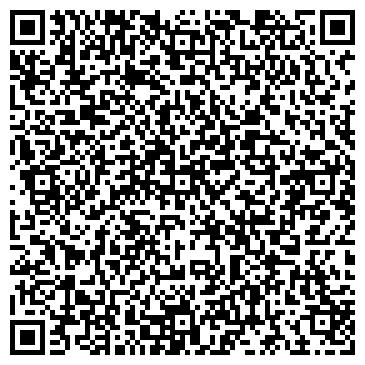 QR-код с контактной информацией организации Желтый Дракон, ЧП