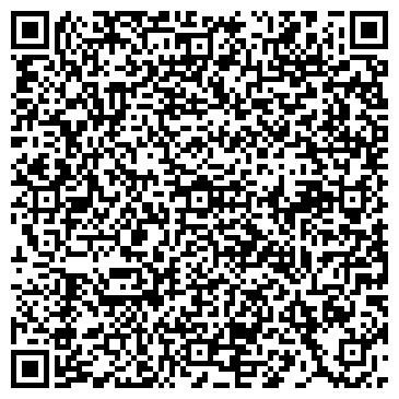 QR-код с контактной информацией организации Каштан Черновцы, ООО