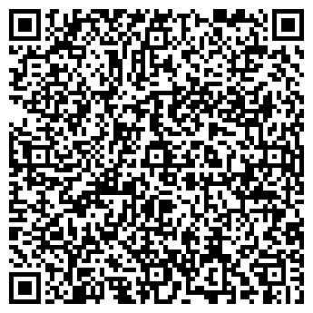 QR-код с контактной информацией организации Рута, Творческий союз
