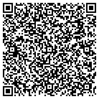 QR-код с контактной информацией организации Мария-style, ТОО