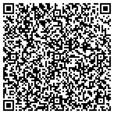 QR-код с контактной информацией организации Калипсо, фирма